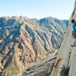 Pan-American Route 5.12+, El Gran Trono Blanco, Sierra de Juarez, Baja Norte, Mexico